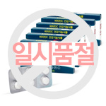 RU21 비타민C 6정x6갑/숙취해소제/음주전후
