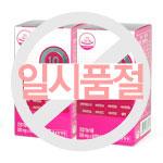 종근당건강 코큐텐 플러스 60캡슐 1+1